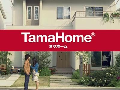 tamahome-cm