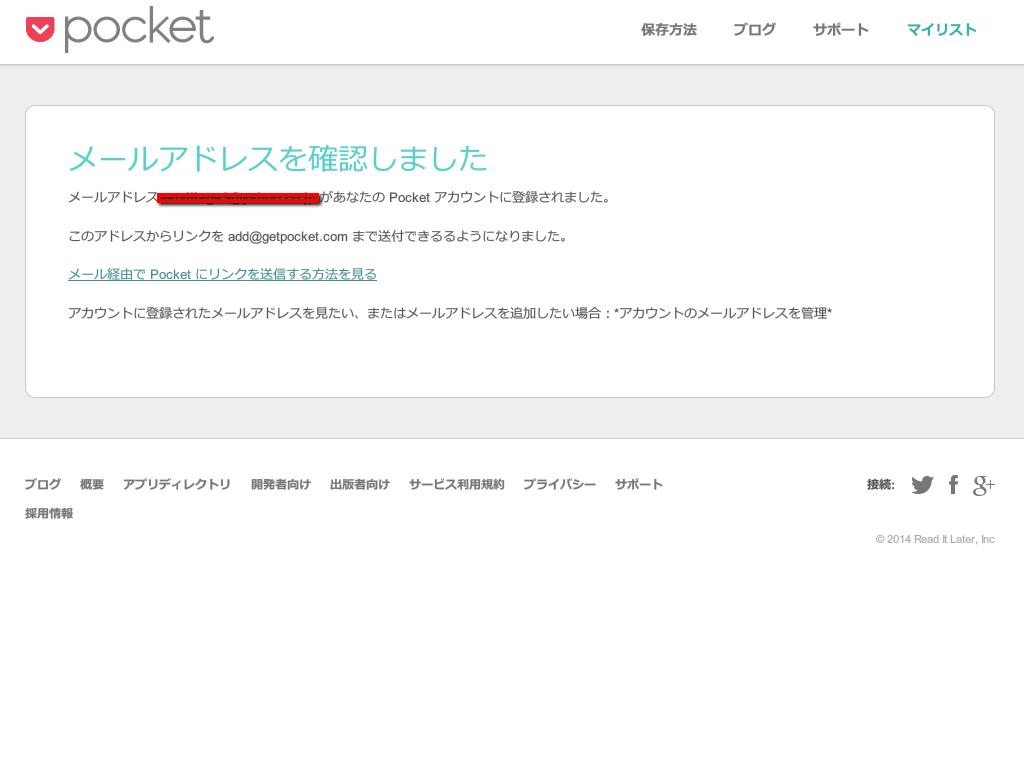 2014-03-25_1629