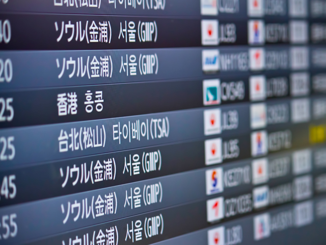 「空港会議」が出張の時間とコストを大きく減らす!空港会議とは?