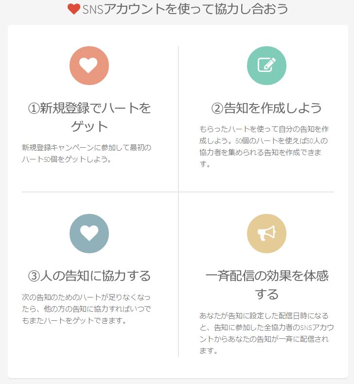 2014-11-04_1002