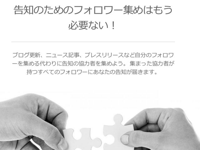 2014-11-04_1001