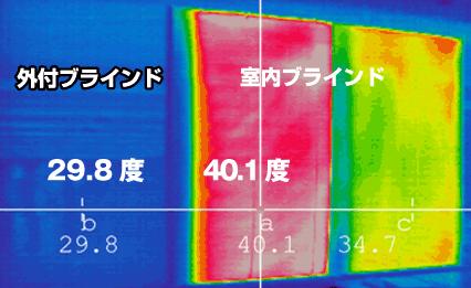2014-12-25_1114