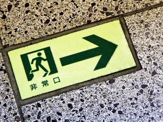 いよいよ奥羽山脈大震災が来るのか!東北日本海側大地震という名前の方が適しているのか?