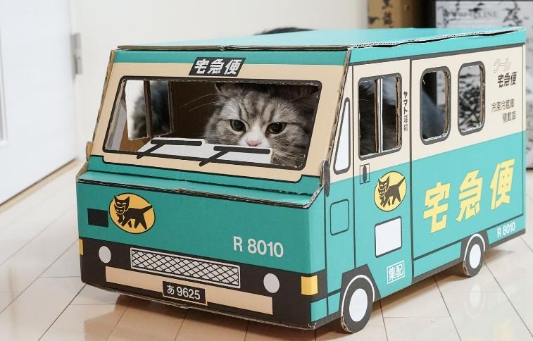 宅配ボックス必要無し!家にいなくても配達の荷物を受け取る方法は?